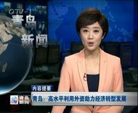[青岛]青岛:高水平利用外资助力经济转型发展