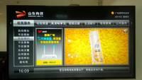 二代增强型机顶盒演示片