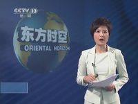 上海广场砍人监控曝光 协管员皮带抽打行凶者