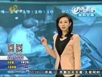 济南:因为小刮擦 一公交司机被殴打
