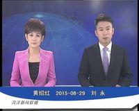 [菏泽]刘传谨调度市区城建审核工作