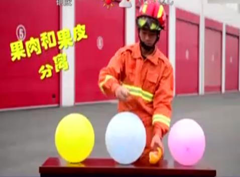 涨姿势:剥了柑橘的手不要摸气球 会爆炸!