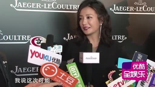 赵薇新片主演名单已定