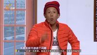 2016山东卫视春晚 小品《有喜了》宋小宝等
