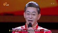 2016山东卫视春晚 戏曲《大圣归来》六小龄童_华普奎