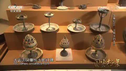 《国宝档案》汉墓疑云——江都王的生活