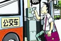 乘客坐公交投币2300元 司机目睹全程看呆