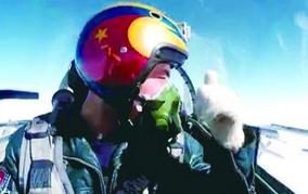中国解放军最新征兵视频