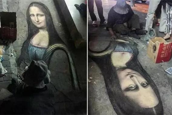 杭州一流浪汉街头画《蒙娜丽莎》