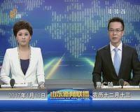 [山东]刘伟走访慰问谢立信院士