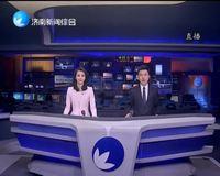 [济南]区域性物流中心建设稳步推进