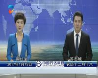 [东营]大型媒体公益活动走进东营区牛庄镇