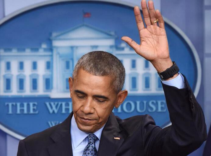 奥巴马召开任内最后记者会:祝大家好运!