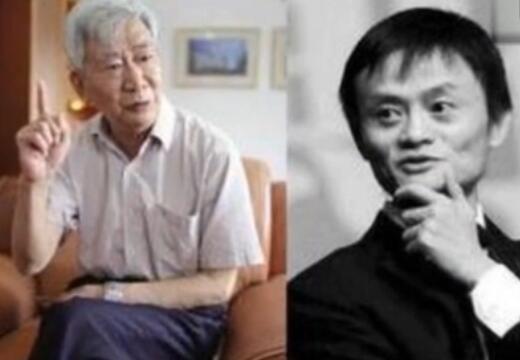马云的父亲马来法,不愿过多提及儿子的曲艺界元老