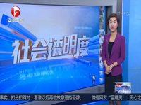 北京:自驾进入野生动物园 游客在白虎区下车