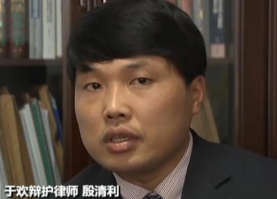 """山东""""刺死辱母者""""案:被告人辩护律师陈述上诉理由"""