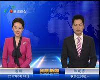 [日照]刘星泰会见省商业集团客人