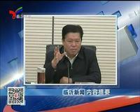 [临沂]临沂海晏对口支援工作座谈会召开