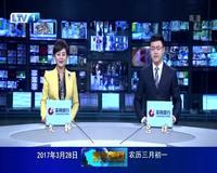 [莱芜]市政府召开第三次常务会议