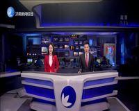 [济南]中国共产党济南市第十一次代表大会开幕