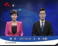 [菏泽]孙爱军参加所在党支部专题组织生活会