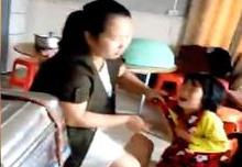 女童被装入蛇皮袋遭虐待 施暴者为何这般狠心!
