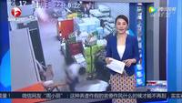 猖狂!四名黑衣蒙面人掏出武器 对准超市人群一顿扫射