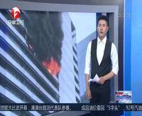 """杭州:""""蓝色钱江""""遇难者家属回应网络传言"""