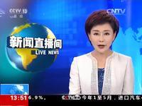 郑州一女童玩室内拓展训练时从高空摔下致重伤