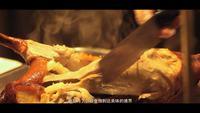 山东饮食民俗文化 第十二集《五味调和 佐食佳品》