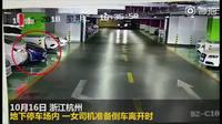 """火出天际""""的杭州女司机找到了"""