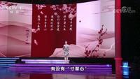 """《平""""语""""近人——习近平总书记用典》第五集:报得三春晖"""