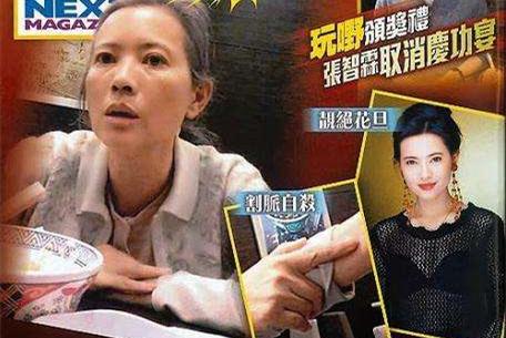 曾志伟回应蓝洁瑛事件:我不知道她说什么