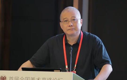 首届全国美术高峰论坛主题演讲系列——许江篇