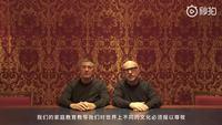 D&G正式发表致歉声明,用中文说:对不起