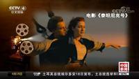改革开放四十年 中国电影进入质量发展新时代