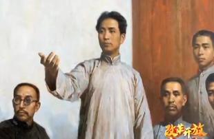 《改革开放 关键一招》第七集:中国共产党为什么能