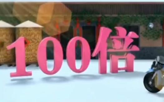 数说改革开放40年 中国乡村走向振兴