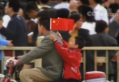 《我们一起走过》(十六)我的中国心