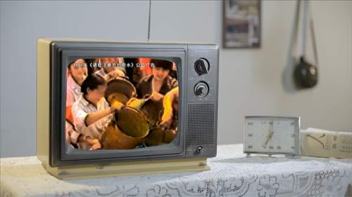 《四十年四十个第一》第一条电视广告