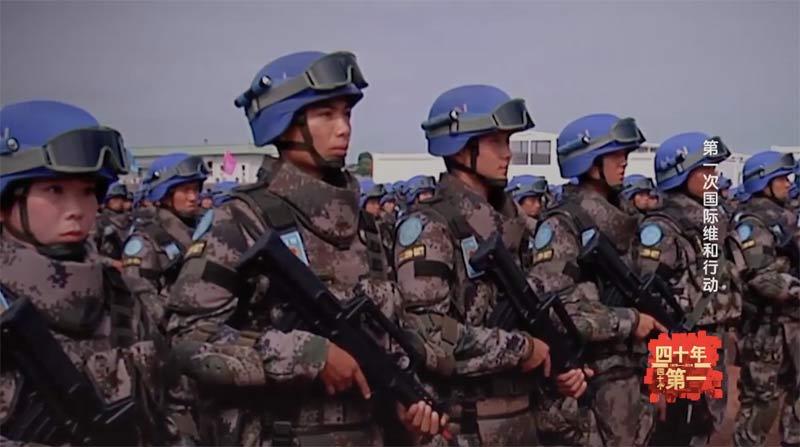 《四十年四十个第一》第一次参与国际维和行动