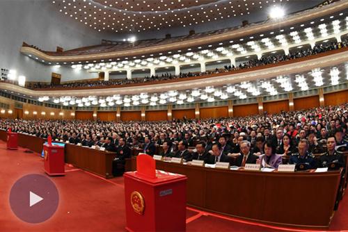 人大会议通过宪法修正案 全文