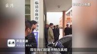 记者采访:山东一13岁男孩课外辅导班坠楼死亡
