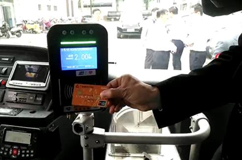 银行卡变公交卡!济南实现刷银行卡坐公交!