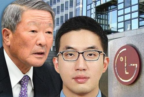 LG集团董事长去世 千亿商业帝国由养子继承