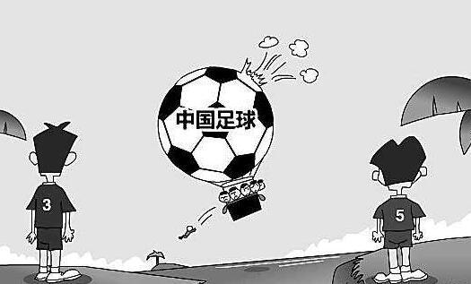 《一本正经世界杯》之世界杯开幕