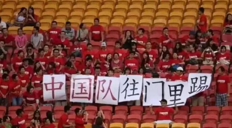 《一本正经世界杯》白岩松又呛声国足:从未有机会为国足哭