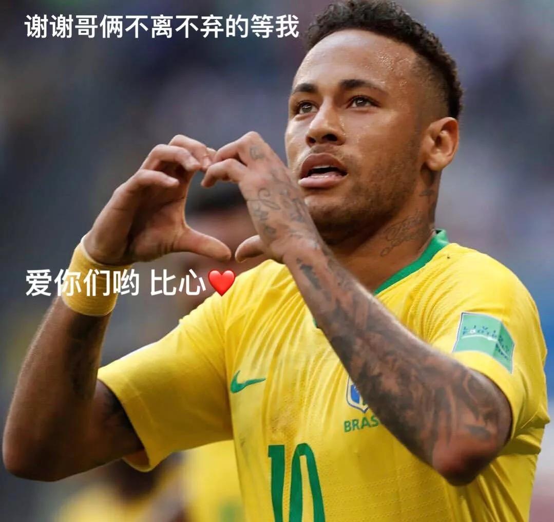 """《一本正经世界杯》世界杯成""""欧洲杯""""!神秘的东方力量还在发力"""