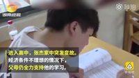 网瘾少年逆袭成学霸!从中考全B到被香港中文大学、4所美国名校录取