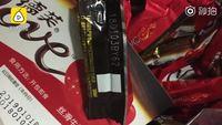 你的七夕德芙巧克力可能是假的!